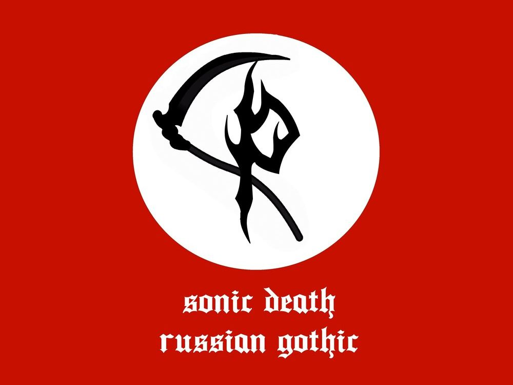Sonic Death - Russian Gothic, обложка альбома